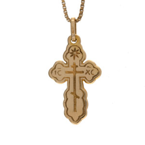10K Yellow Gold 27mm Ornate Orthodox Cross Pendant